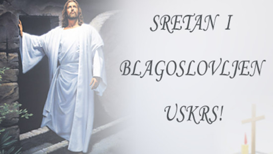 sretan i blagoslovljen uskrs Sretan i blagoslovljen Uskrs – Općina Majur sretan i blagoslovljen uskrs